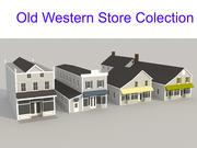 西方老商店集合 3d model