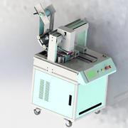 Double location labeling machine 3d model