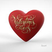 """globo """"dia de san valentin"""" modelo 3d"""