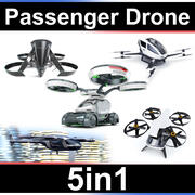 Passenger copter Set 5in1 3d model