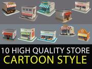 Comprar colección V5 modelo 3d