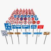 도로 표지판 3d model