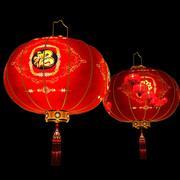 中国の赤いランタン 3d model