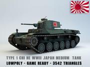Tipo 1 Chu He japão tanque médio 3d model