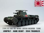 Czołg średni Chi 97 Type 97 3d model