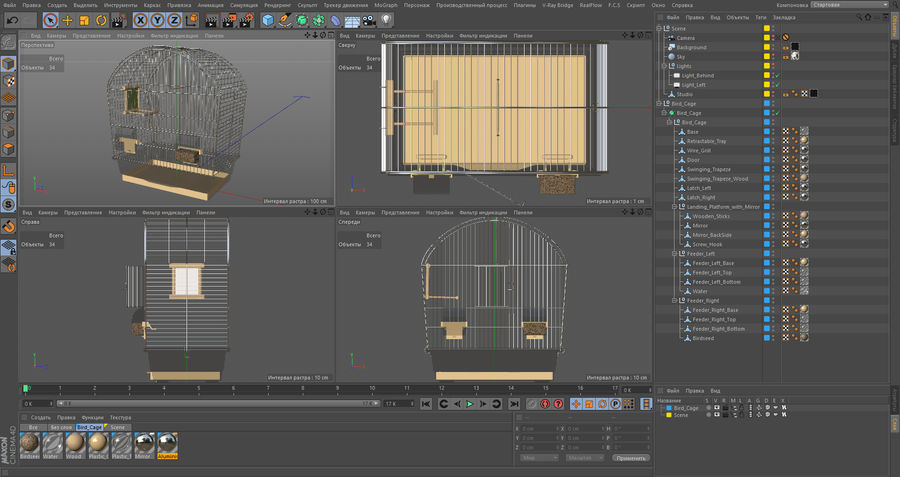 Bird Cage royalty-free 3d model - Preview no. 19