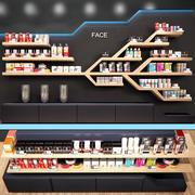 Produits de beauté 3d model