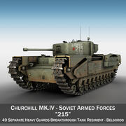 Churchill MK.IV - 215 - Armia Radziecka 3d model