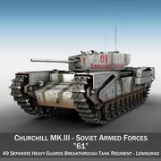 Churchill MK.III - 61 - Armia Radziecka 3d model