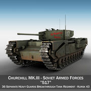 Churchill MK.III - 517 - Armia Radziecka 3d model