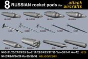 ロシアのロケットポッド 3d model