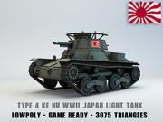 Tanque leve japonês do tipo 4 Ke Nu 3d model