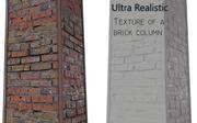 Brick column Scan texture 3d model