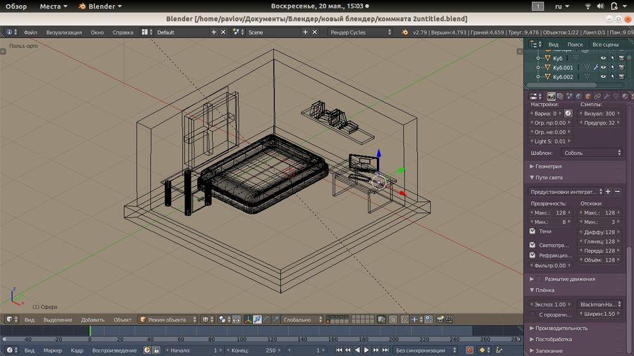 chambre basse polygonale royalty-free 3d model - Preview no. 4