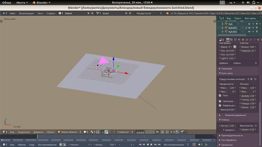 chambre basse polygonale royalty-free 3d model - Preview no. 2