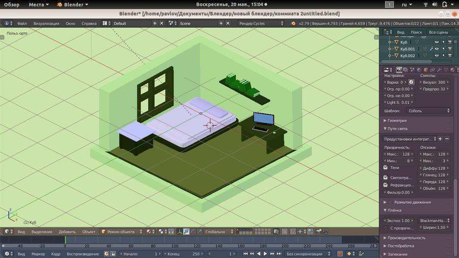 chambre basse polygonale royalty-free 3d model - Preview no. 3