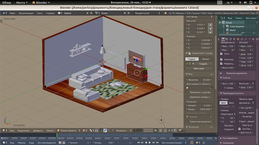 chambre basse polygonale (1) royalty-free 3d model - Preview no. 5