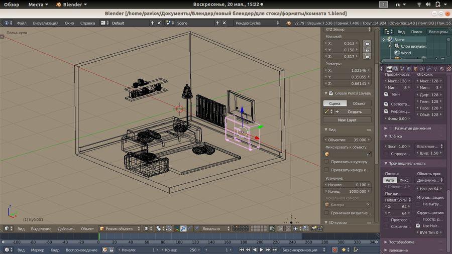 chambre basse polygonale (1) royalty-free 3d model - Preview no. 3