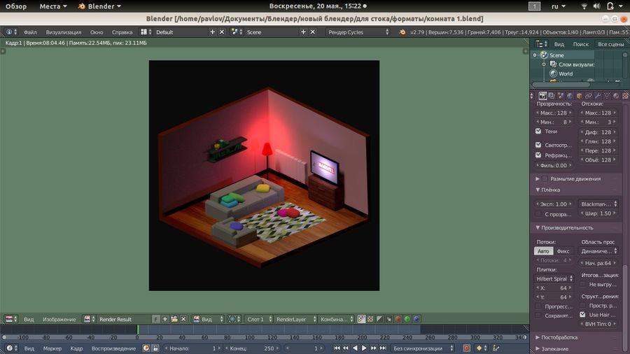 chambre basse polygonale (1) royalty-free 3d model - Preview no. 6