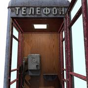 USSR Payphone Booth with AMT-47 payphone 3d model