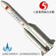 Long Marche / Changzheng 5 3d model