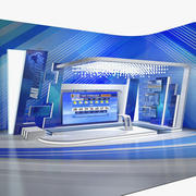 Weather TV Studio Blue 3D模型 3d model