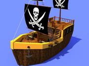海賊船 3d model