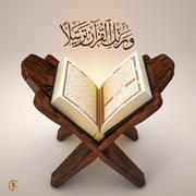 Holy Quraan 3d model