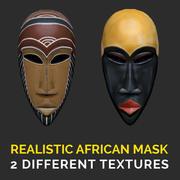 Реалистичная африканская маска 3d model