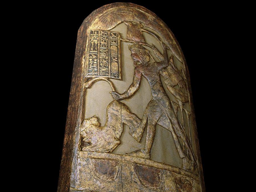 King Tutankhamun Shield royalty-free 3d model - Preview no. 5