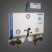 病院の壁ガス接続(HPL)-PBRゲーム対応 3d model
