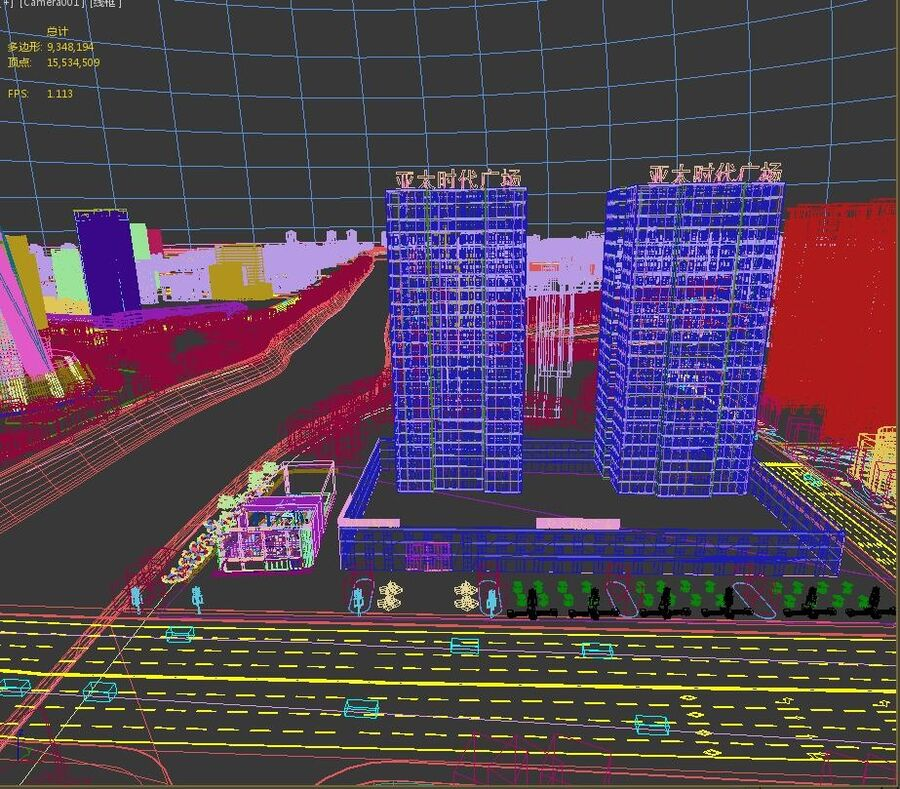 City Cityscape royalty-free 3d model - Preview no. 11