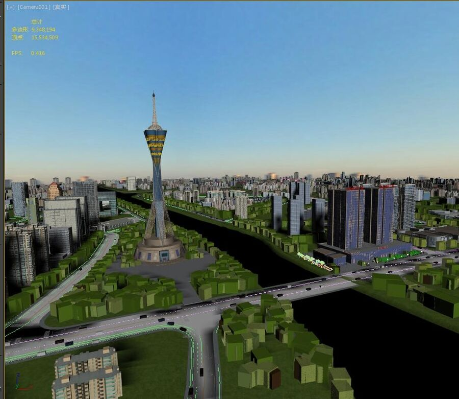 City Cityscape royalty-free 3d model - Preview no. 6