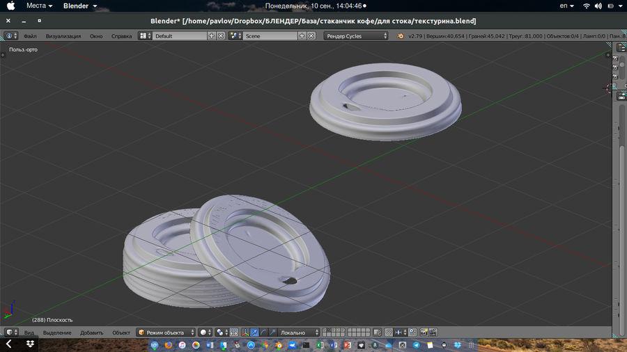 紙コップ royalty-free 3d model - Preview no. 9