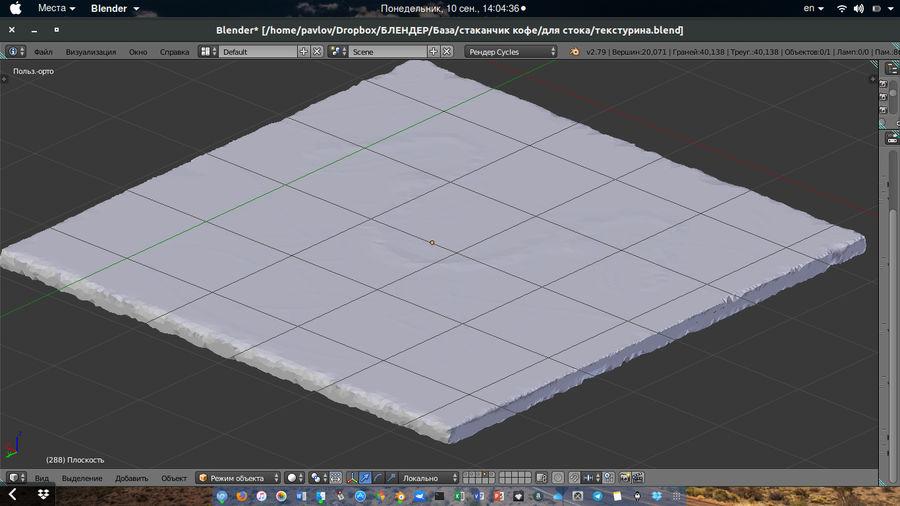 紙コップ royalty-free 3d model - Preview no. 3