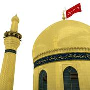 Golden Dome of Karbala 3d model