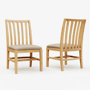 Slat Back Chair 3d model