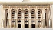 Università americana di Sharjah 3d model