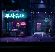 UE4 Cyberpunk Grunge Sci-Fi Asset Pack 3d model