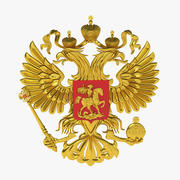 O emblema nacional da Rússia Eagle 2 Head V2 3d model
