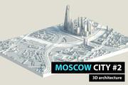 モスクワ市のダウンタウンの低ポリ3Dモデル 3d model