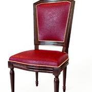 реалистичный стильный стул 3d model