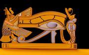 Древний Египет - Глаз Гора 3d model