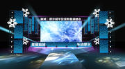 Koncert sceniczny 3DS Max 2014 2 3d model