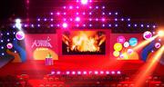 3DS Max 2014舞台演唱会3 3d model