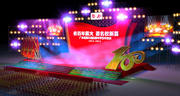 3DS Max 2014 Stage Concert 18 3d model