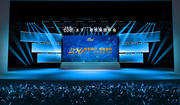 Koncert sceniczny 3DS Max 2014 37 3d model