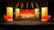 3DS Max 2014 Stage Concert 38 3d model