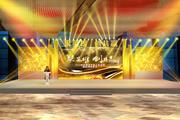 3DS Max 2014 Stage Concert 41 3d model