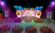 3DS Max 2014 Stage Concert 48 3d model